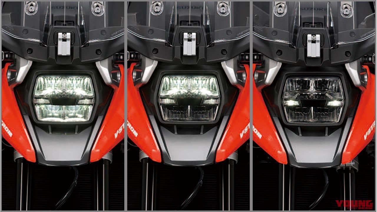 V-STROM1050/XT