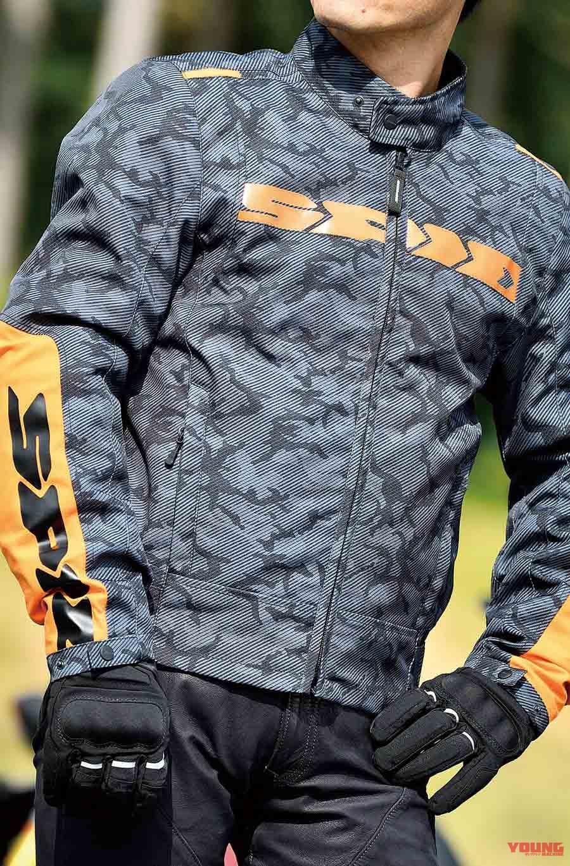 SPIDI SOLAR HROUT Jacket