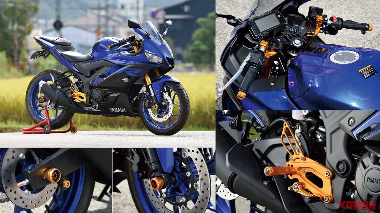 Baby Face YZF-R25