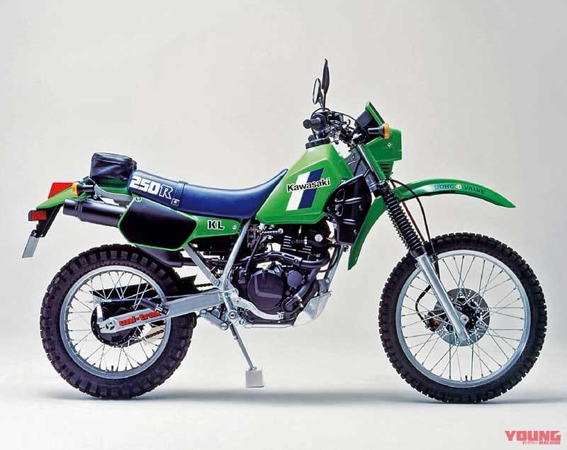 Kawasaki KL250R