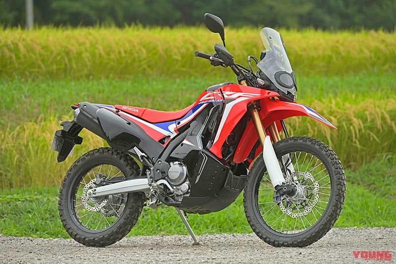 ホンダCRF250ラリー