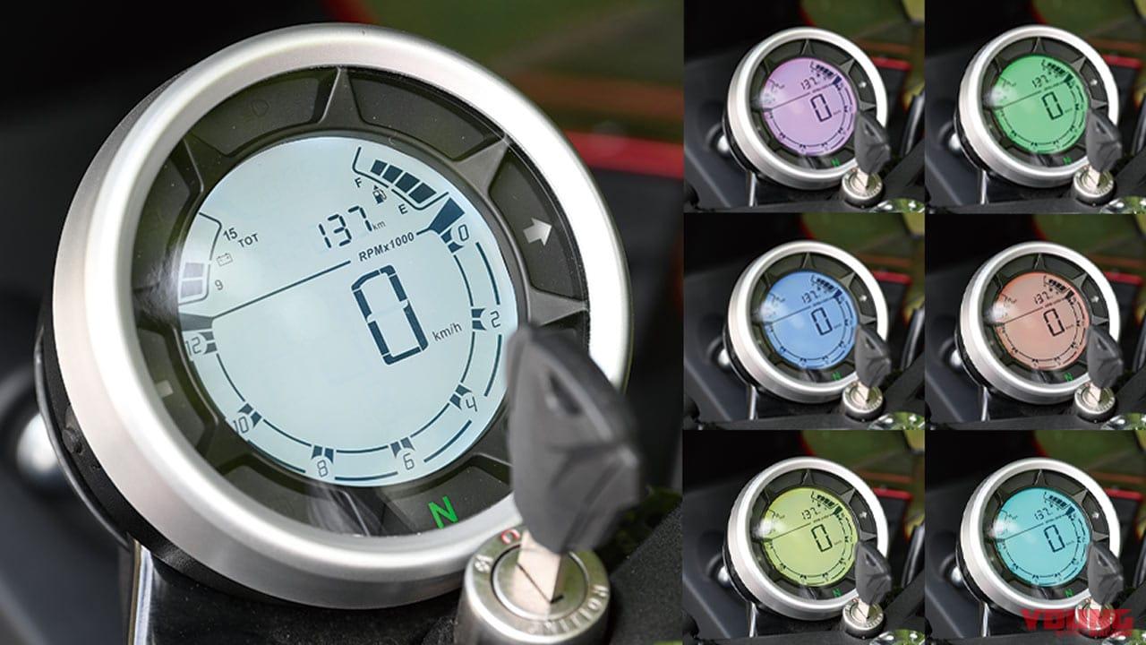 GPXジェントルマンレーサー200
