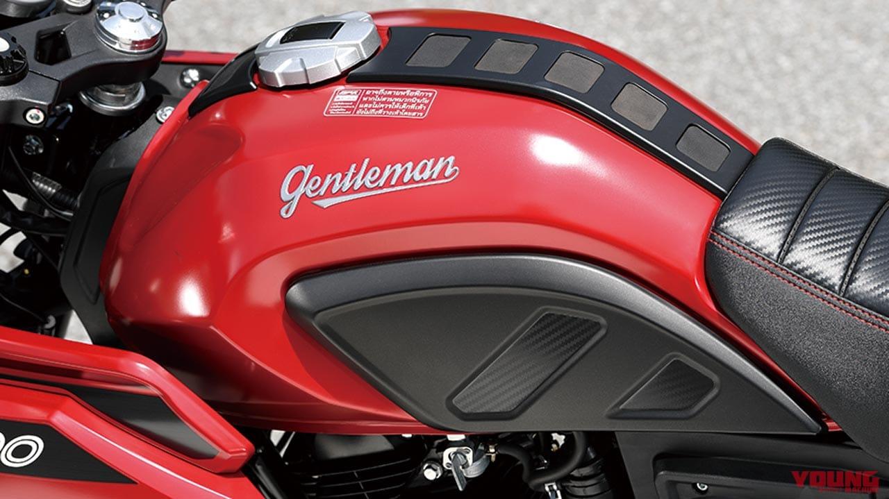 GPX GENTLEMAN RACER 200
