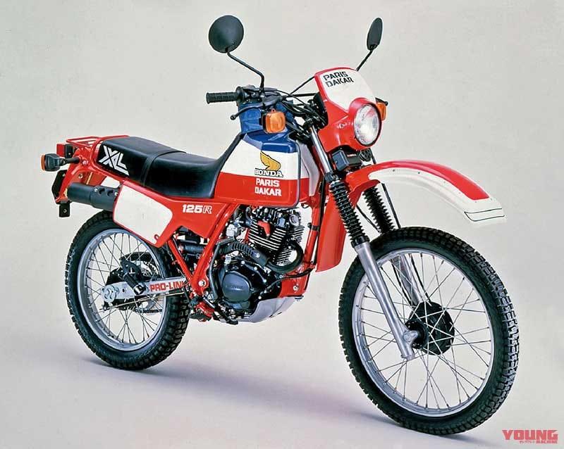 Honda XL125Rパリダカール