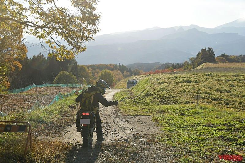 林道杖ノ神峠線終点