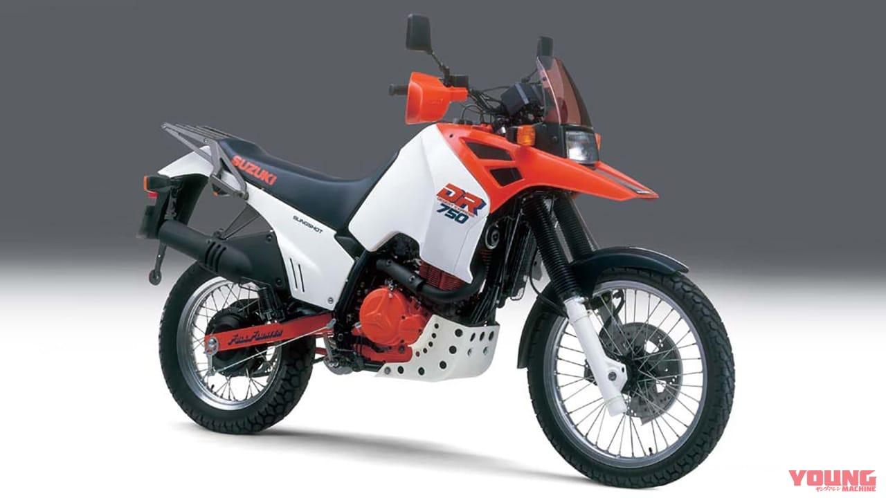 スズキ DR750S