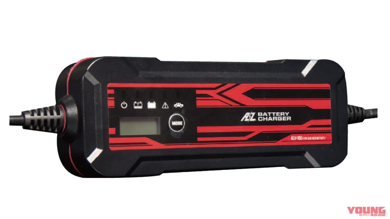 バッテリーチャージャーACH-450