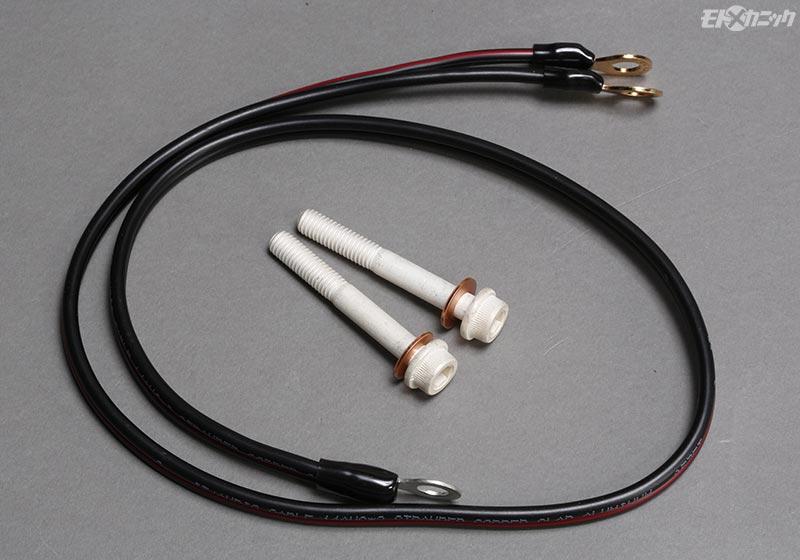 無酸素銅ベースのターミナルを用いた無酸素銅二股コードとヘッド側用キャップボルト