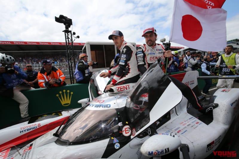 2020日本レース写真家協会報道写真展『COMPETITION』