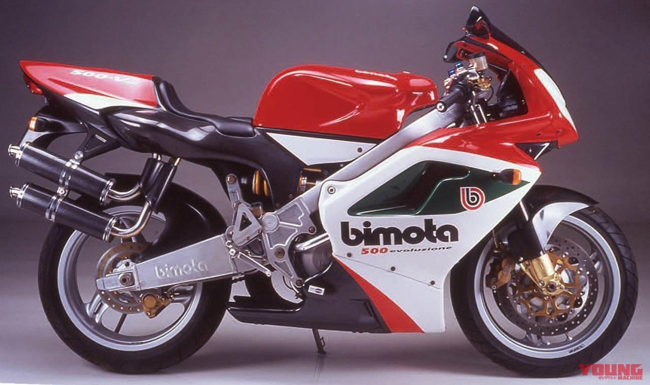 bimota 500V due