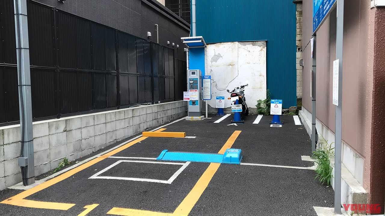 二輪車利用環境改善部会