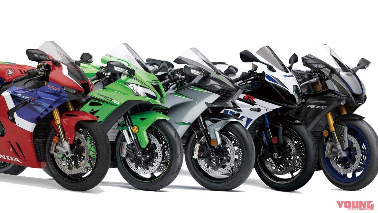'20新車バイク総覧〈大型スーパースポーツ|国産車#2/2〉スズキ カワサキ