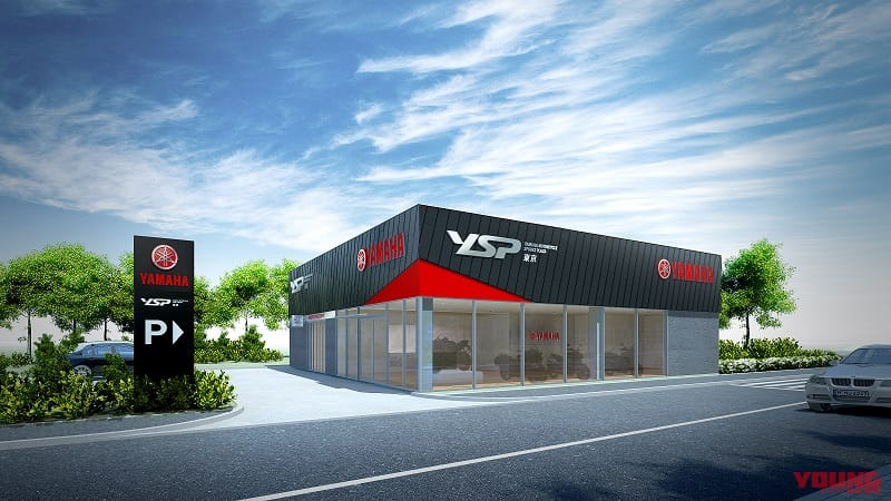 YSP YAMAHA MOTORCYCLE SPORTS PLAZA