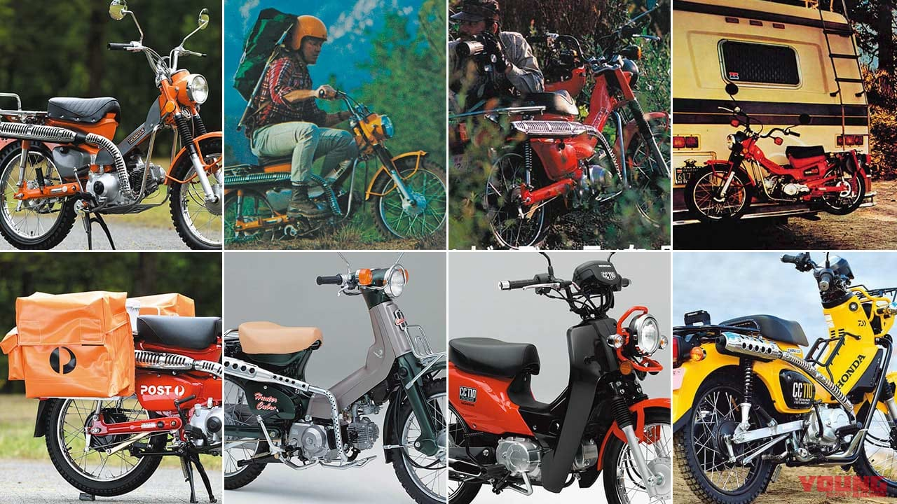 ホンダCT200シリーズの系譜