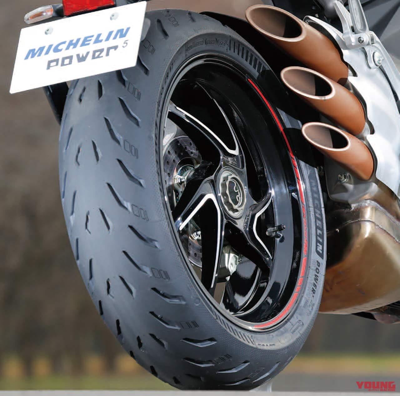 Gp ミシュラン パワー 日本ミシュランタイヤ、モーターサイクル用新ラインナップ「MICHELIN POWER