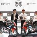 【2020チーム体制発表】中野真矢さん率いる56レーシング、育成の裾野を広げるチャレンジ