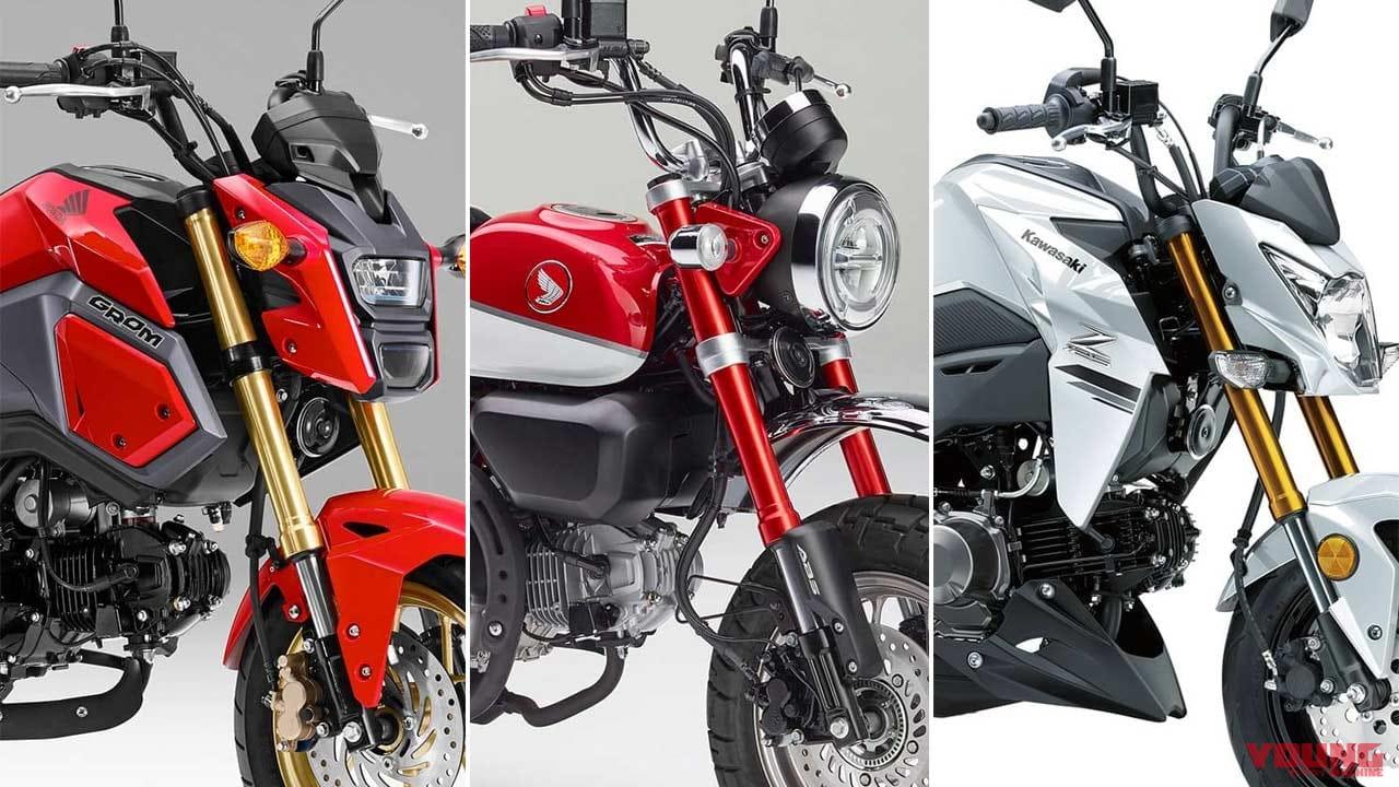 '20新車バイク総覧〈110〜125cc原付二種|国産車#2/5〉レジャーバイク