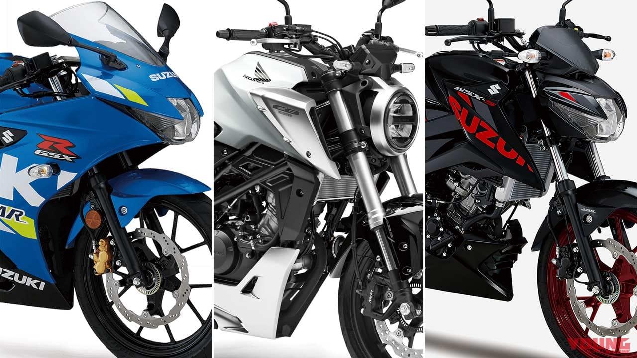 '20新車バイク総覧〈110〜125cc原付二種|国産車#3/5〉スポーツバイク