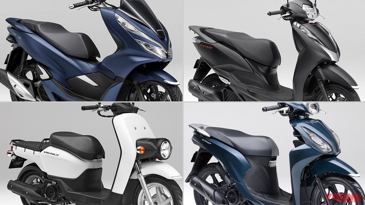 '20新車バイク総覧〈110〜125cc原付二種|国産車#5/5 スクーター〉ホンダ