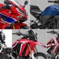 '20新車バイク総覧〈150〜250cc車検レス|国産車#3/5〉ホンダ