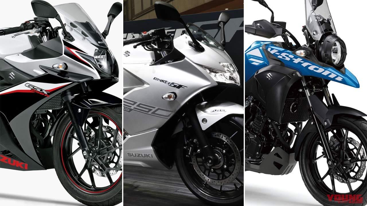 '20新車バイク総覧〈150〜250cc車検レス|国産車#5/5〉スズキ