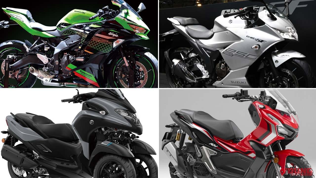 '20新車バイク総覧〈150〜250cc車検レス|国産車#1/5〉新車展望