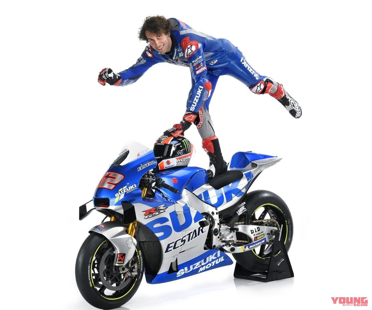SUZUKI GSX-RR Alex Rins 2020