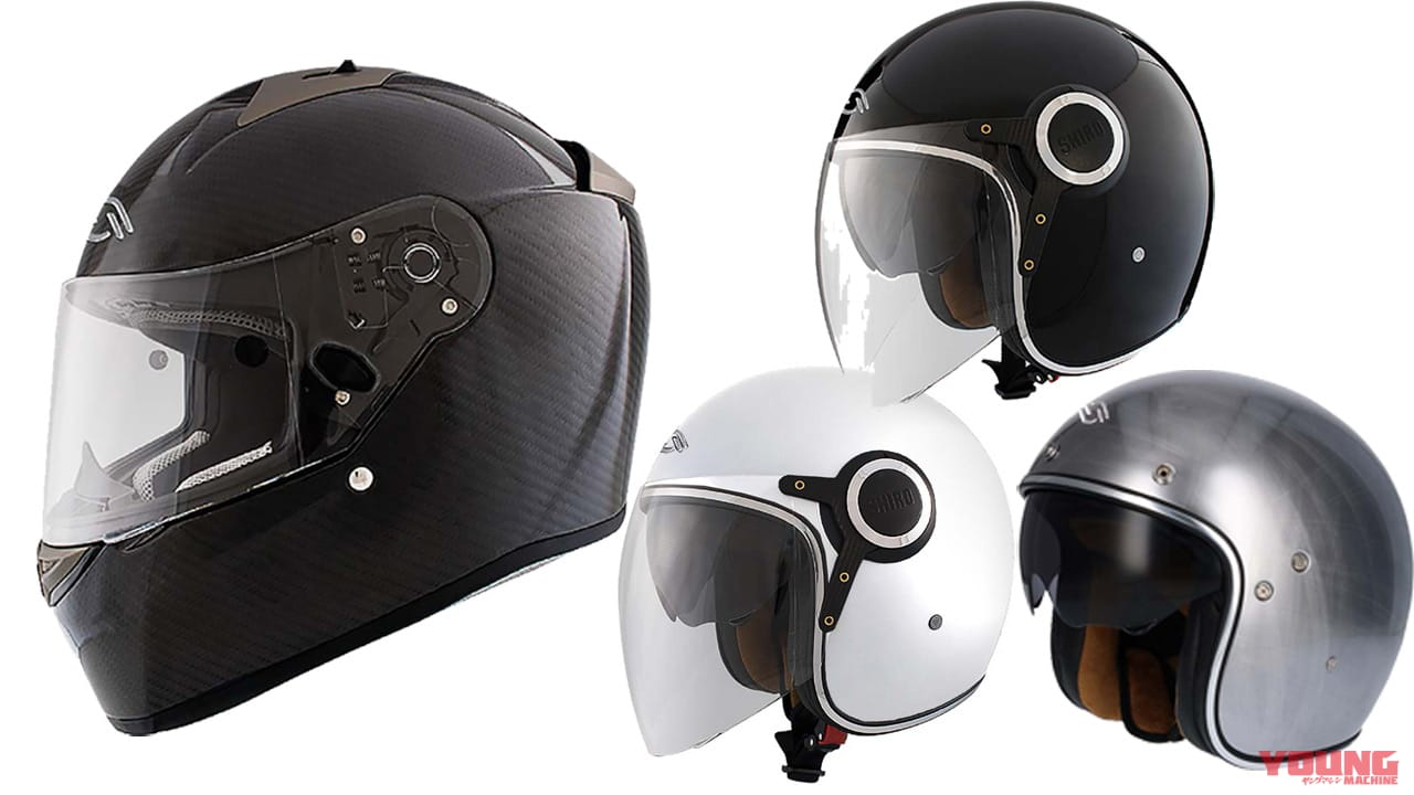 SHIRO ヘルメット