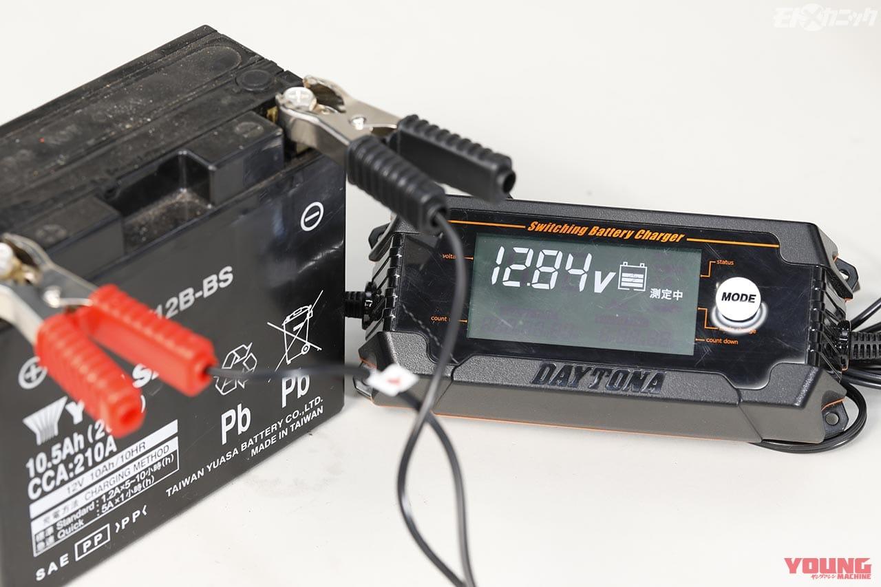 測定終了後には充電完了まで数時間と表示された