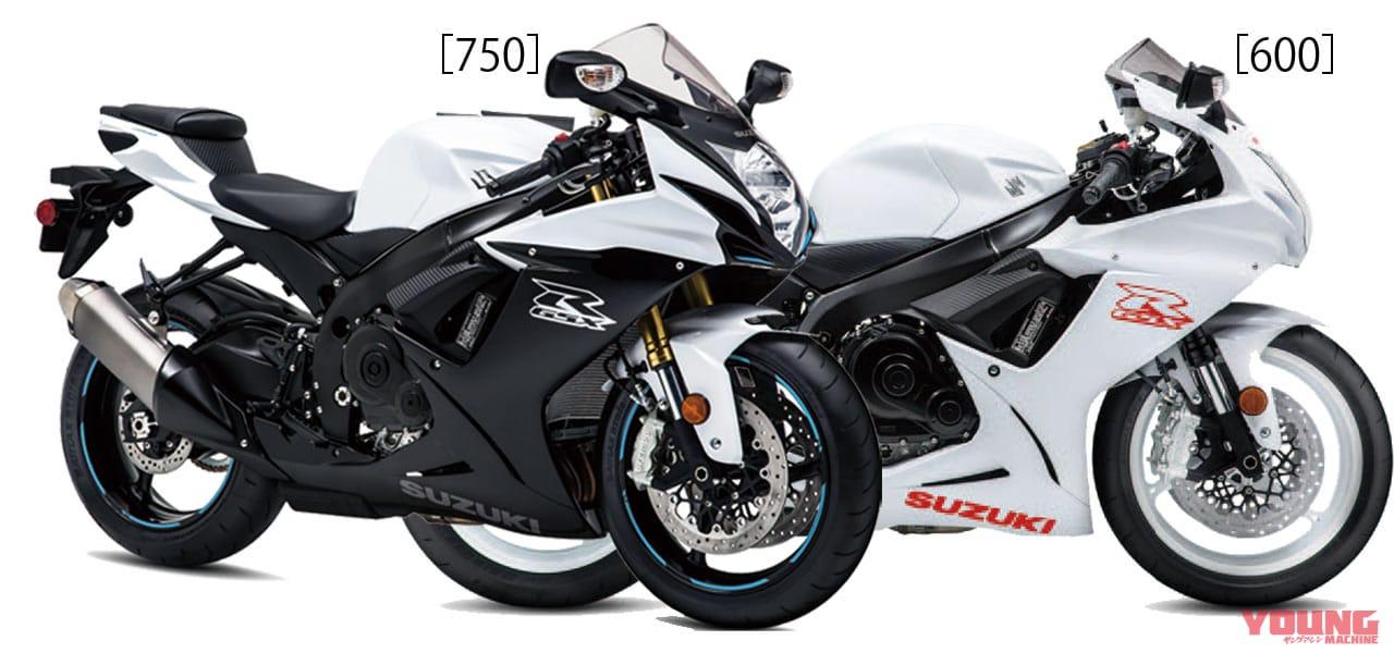 スズキ GSX-R600/750