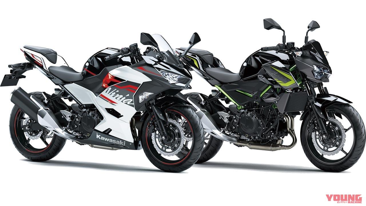 '20新車バイク総覧〈300〜400ccミドル|国産車#2/4〉カワサキ