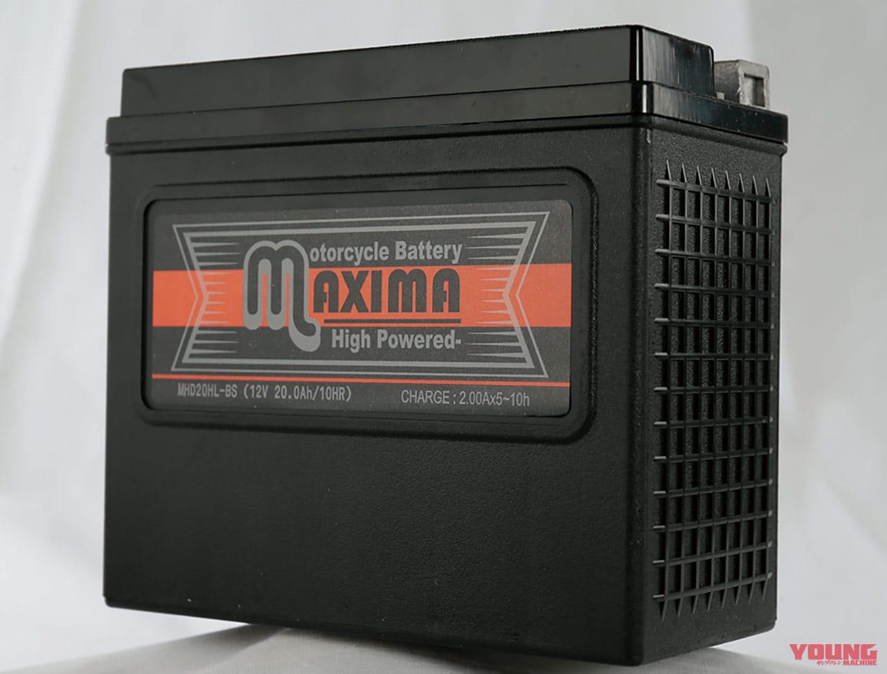 マキシマバッテリー MHDバッテリー