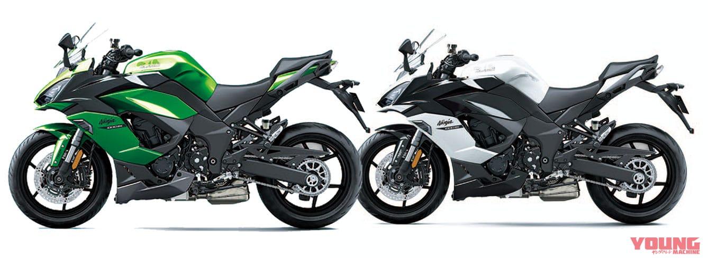 カワサキ Ninja 1000 SX
