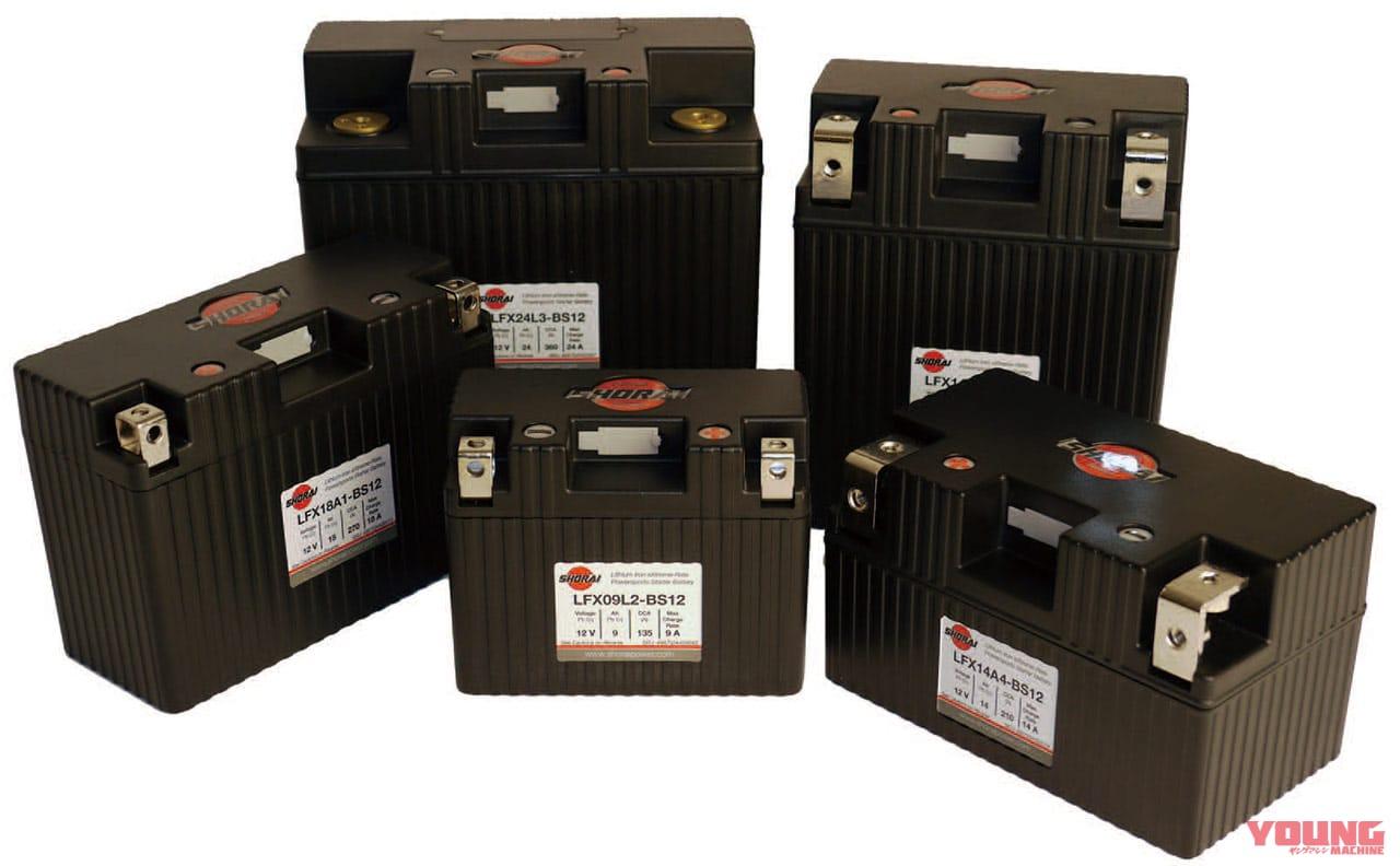 ショーライジャパン リチウムフェライトバッテリー