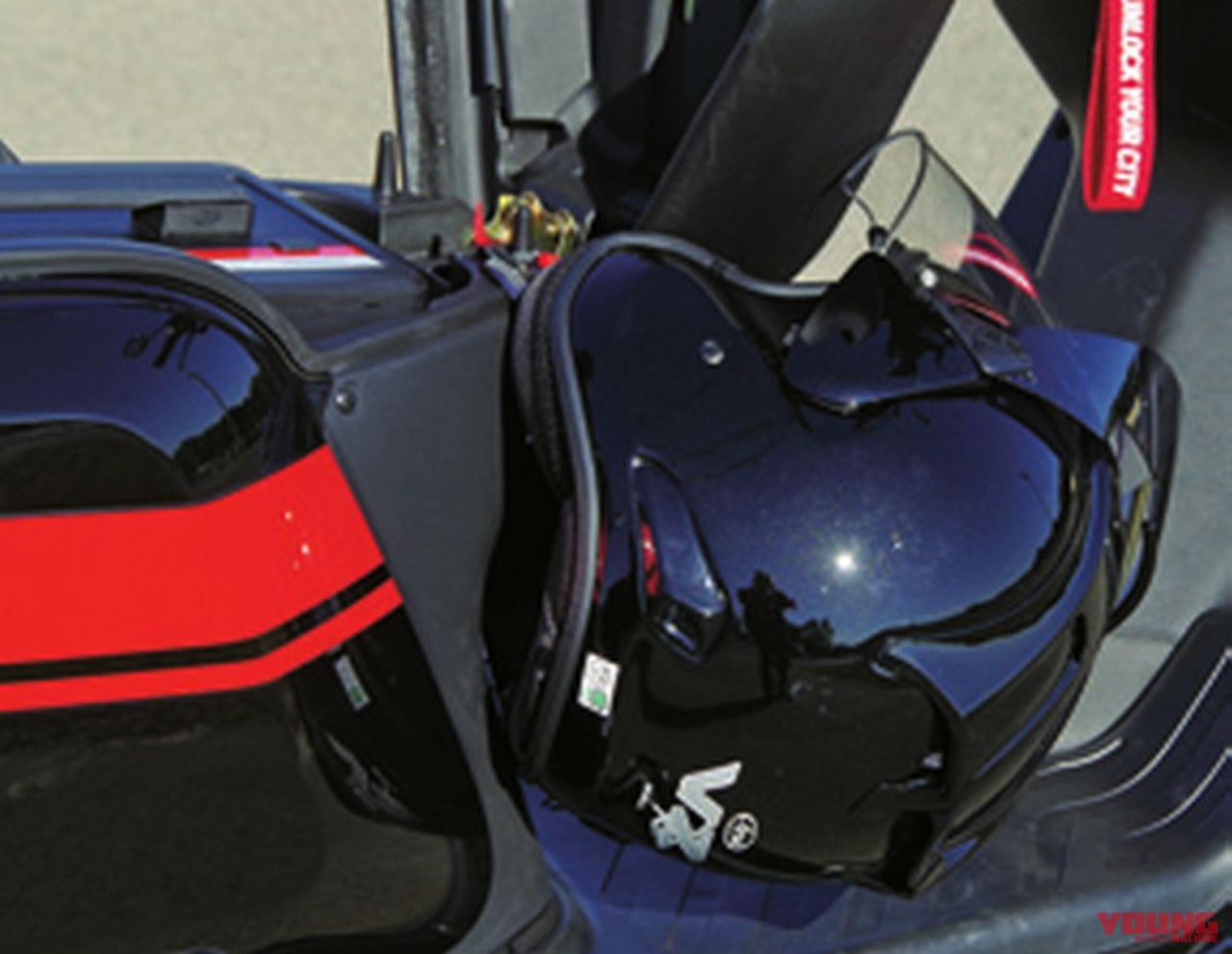 電動バイクXEAM「niu N-GT」ヘルメットホルダー