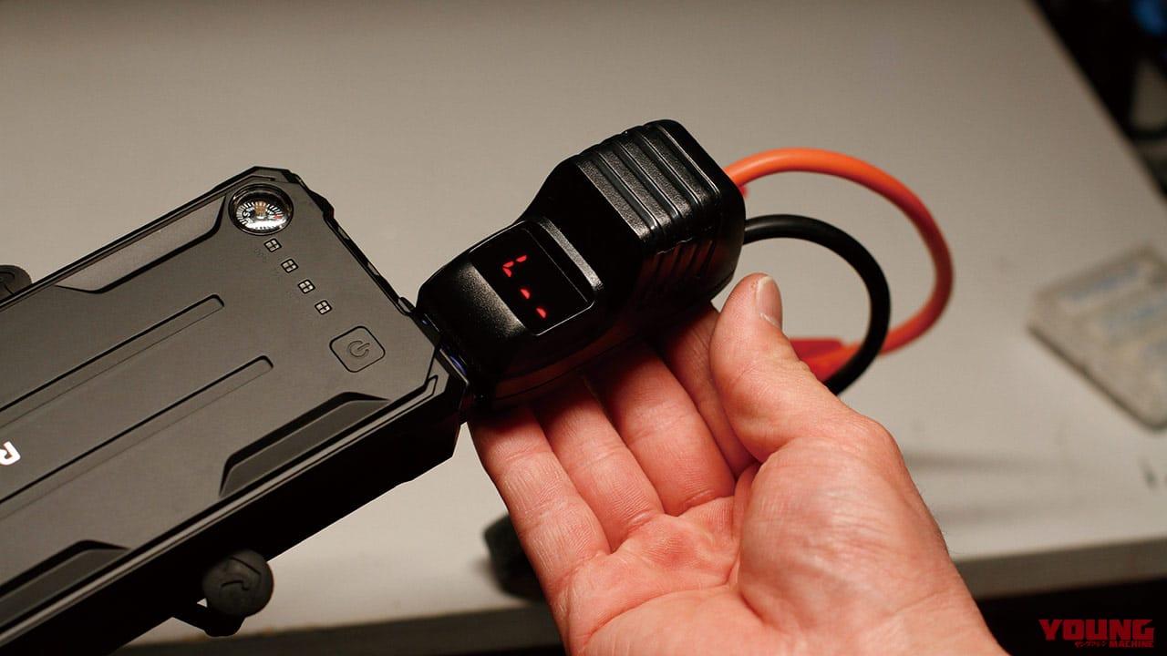ジャンプスターター機能付きモバイルバッテリー