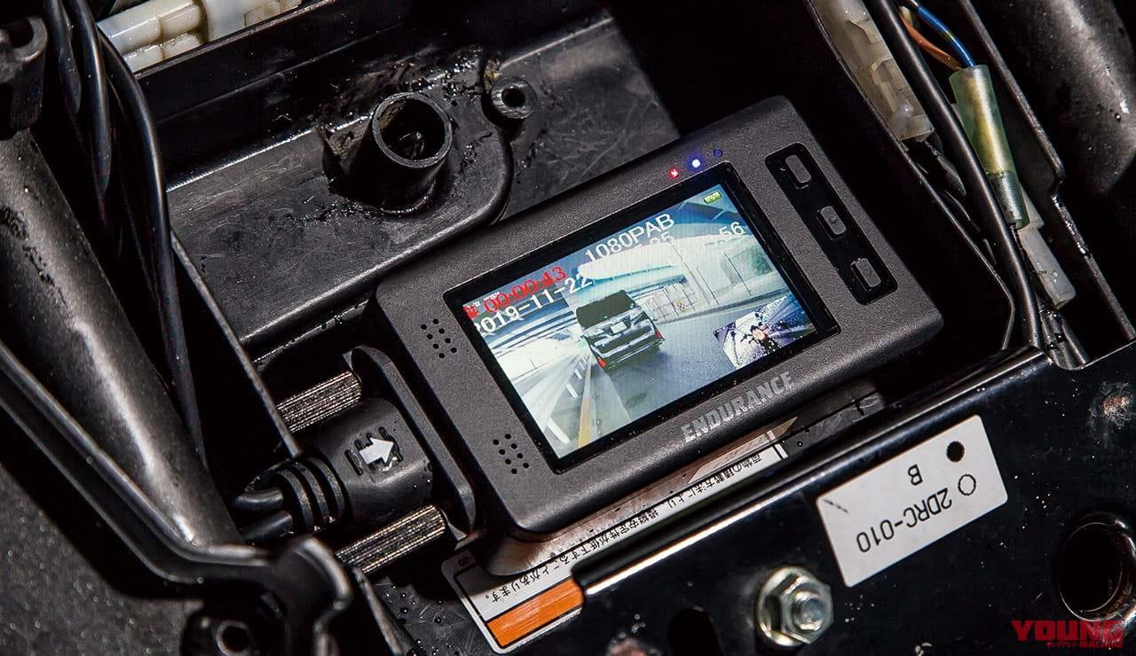 エンデュランス ツインカメラ ドライブレコーダー