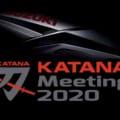 KATANAミーティング2020の開催日時と会場が決定! 前年同様に「はままつフルーツパーク時之栖」にて ※2020年9月6日(日)に開催延期となりました