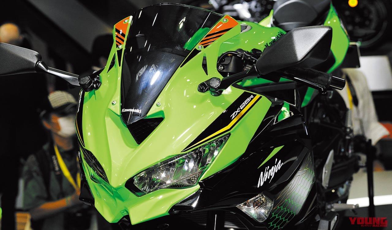 カワサキ Ninja ZX-25R[東京モーターショー2019参考出品車]