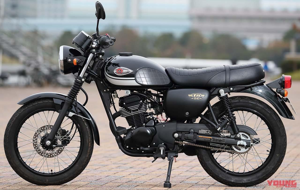 カワサキ W175 SE