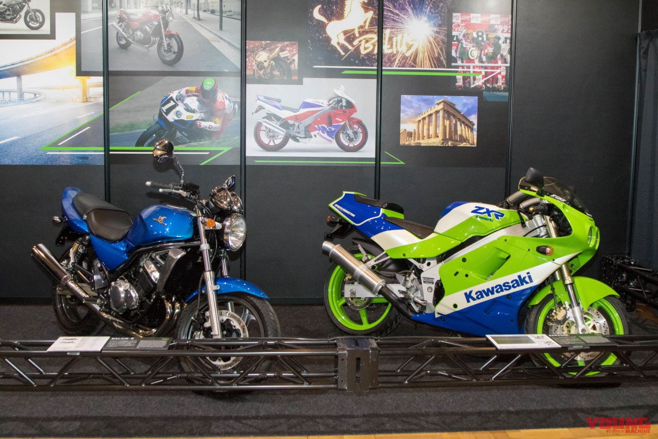 カワサキZXR250とバリオスII