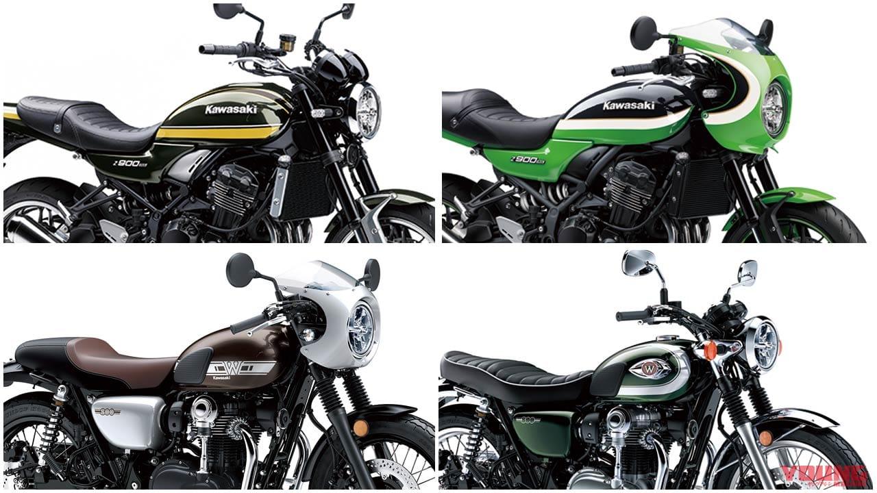 '20新車バイク総覧〈大型ヘリテイジ|国産車#2/4〉カワサキ