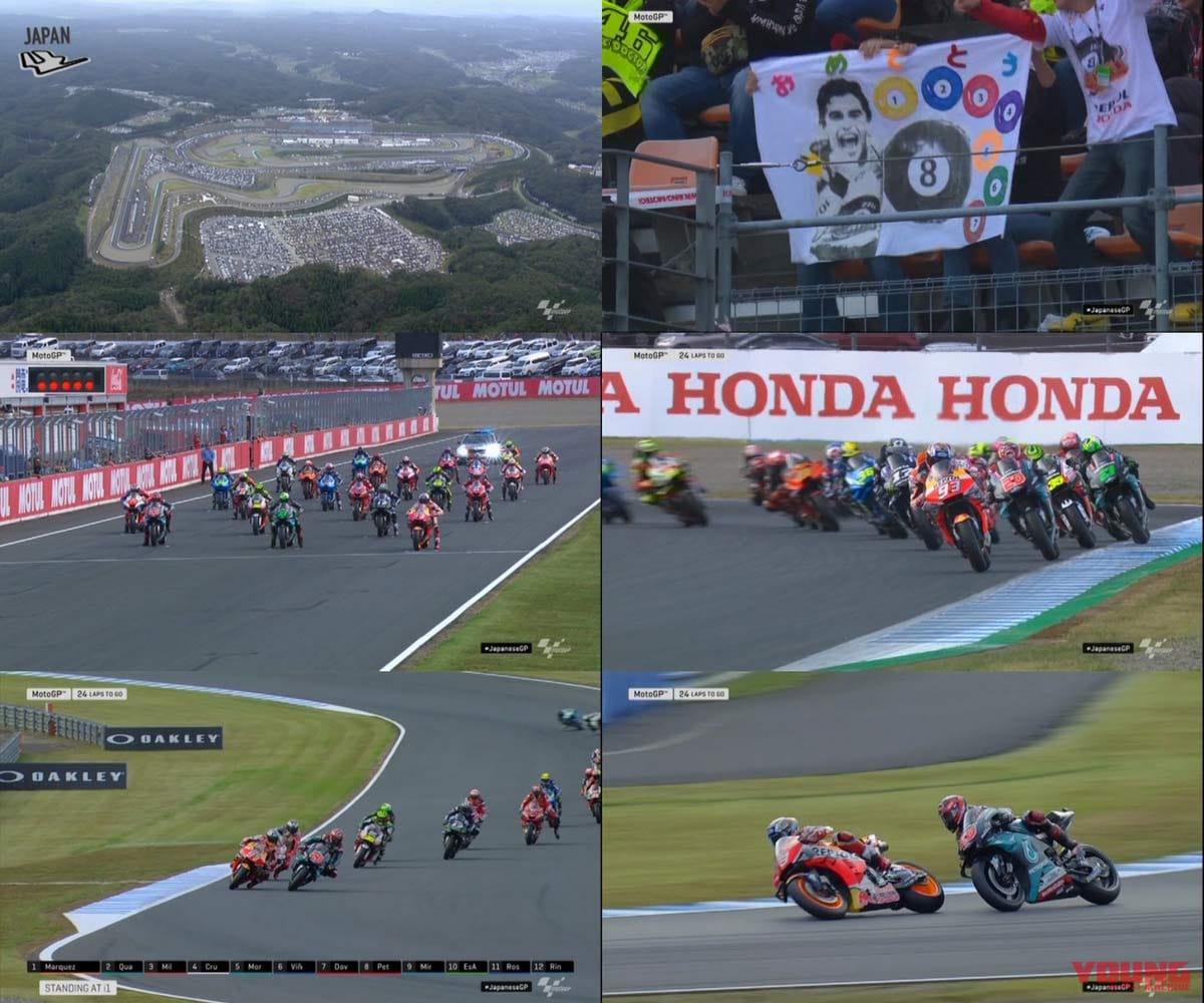 2019 MotoGP公式DVD 15&16