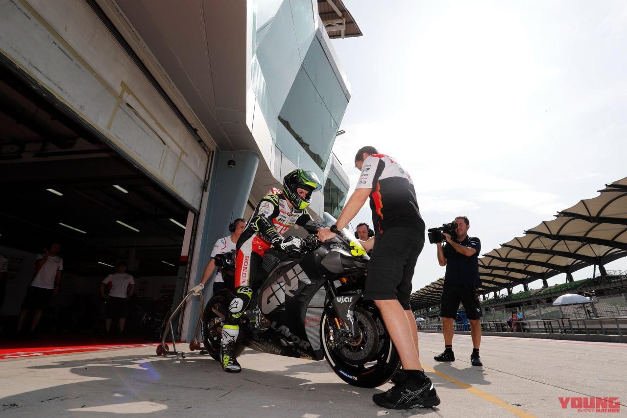 MotoGP Sepang Test cal crutchlow 2020 FEB 07