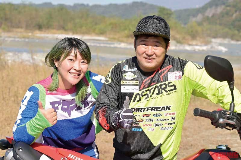 内山ユータロー先生と副編集長コイ