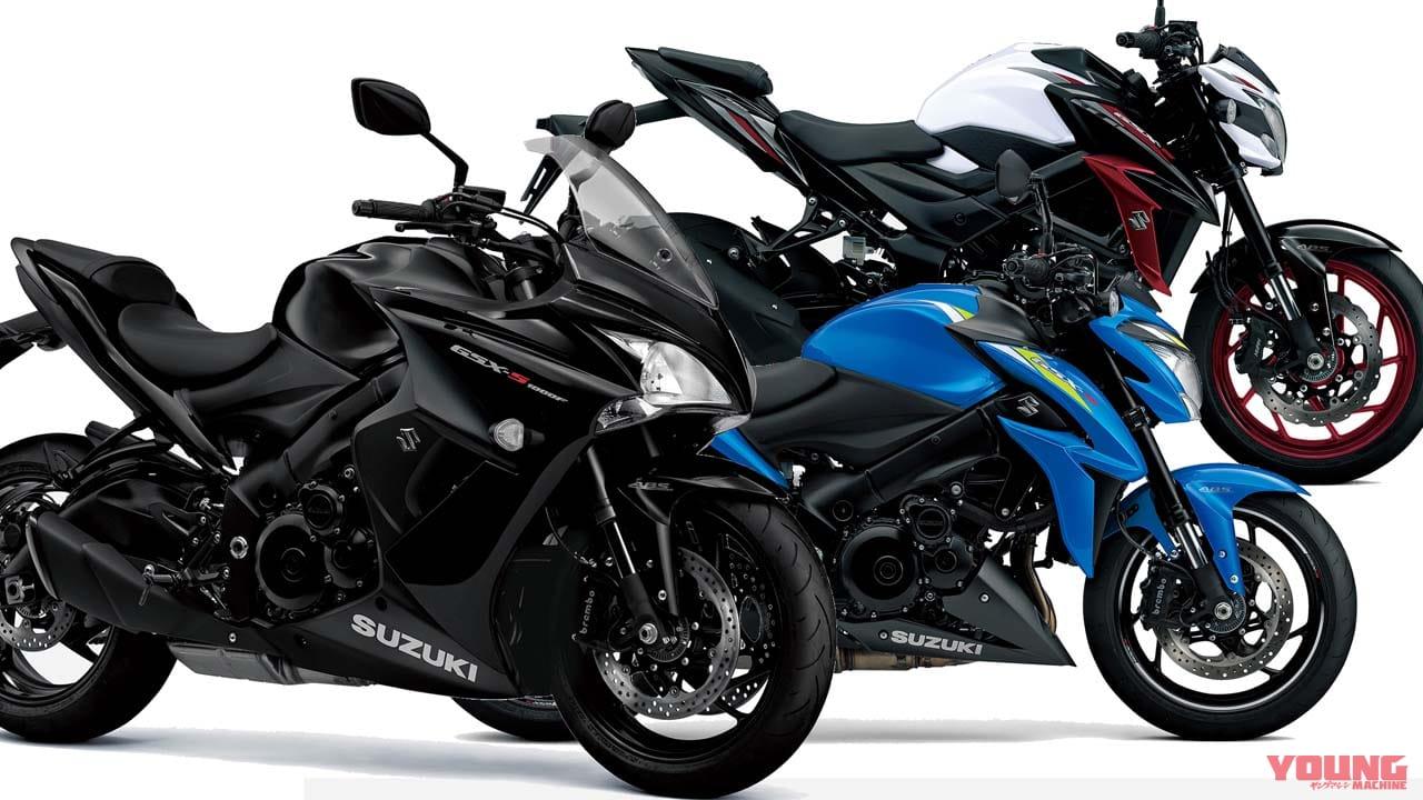 スズキ GSX-S1000F、GSX-S1000、GSX-S750