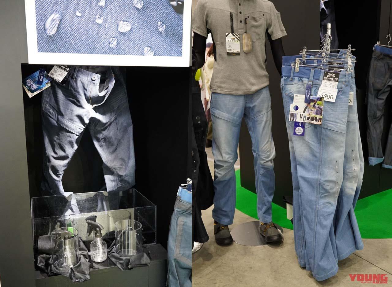 ワークマン2020年春夏モデル、4D防水ストレッチデニムパンツ