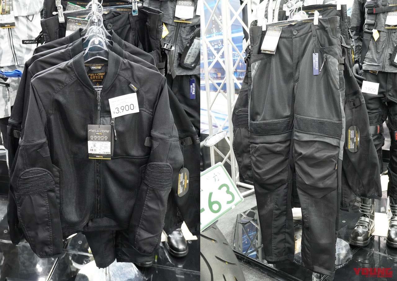 ワークマン2020年春夏モデル、コーデュラユーロメッシュジャケットおよびメッシュパンツ