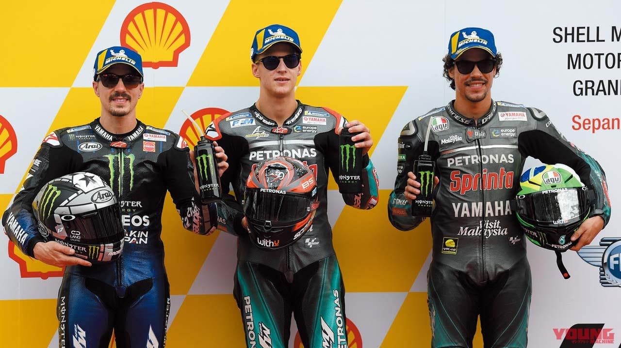 2019 MotoGP ヤマハ