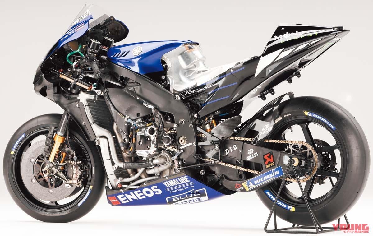 2019 MotoGP ヤマハ YZR-M1 マーベリック・ビニャーレス